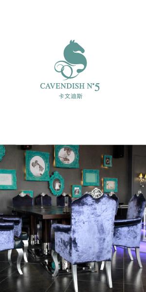 卡文迪斯NO.5