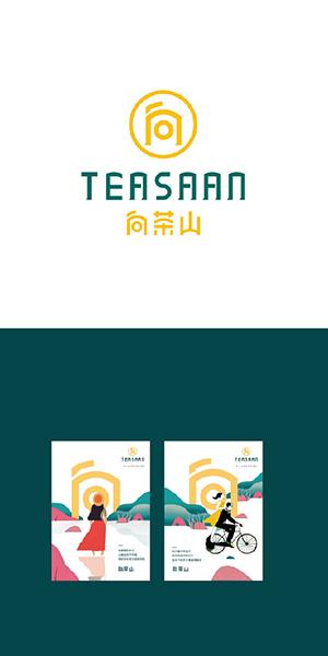 向茶山 ▪ 品牌全案策划设计