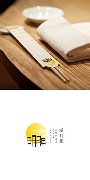 明月居▪餐饮策划设计