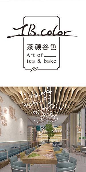 茶颜谷色  ▪ 品牌全案策划设计