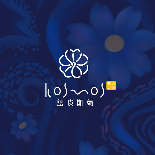 蓝波斯菊 ▪ 品牌全案策划设计